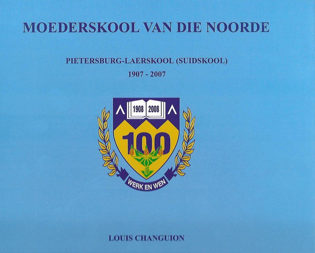 Pietersburg Laerskool Eeufees